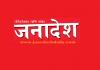 भर्ना खुल्यो: सरकारले जनगणना २०७८ का लागि ३९ हजार गणक र ८ हजार सुपरिवेक्षक करारमा नियुक्त गर्ने