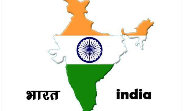 भारतको जिडिपी २३.९ प्रतिशत खुम्चियो