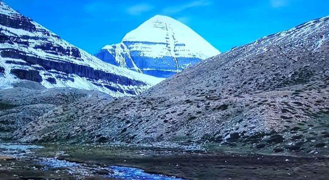 सुन्दर कैलाश पर्वत