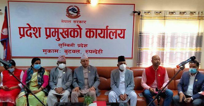 संंकटमा शंकर : अर्का सांसदले पनि छोडे साथ