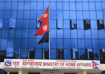 ४१ जिल्लामा निषेधाज्ञा आदेश जारी
