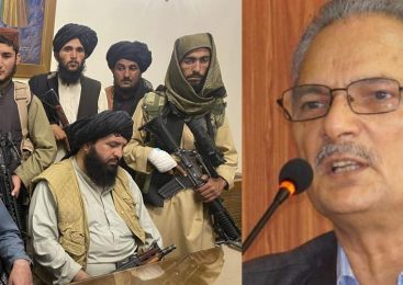 तालिबान अफगतानिस्तानको सत्तामा फर्किएपछि बाबुरामले लेखे- हामी पनि सतर्क बन्ने कि !